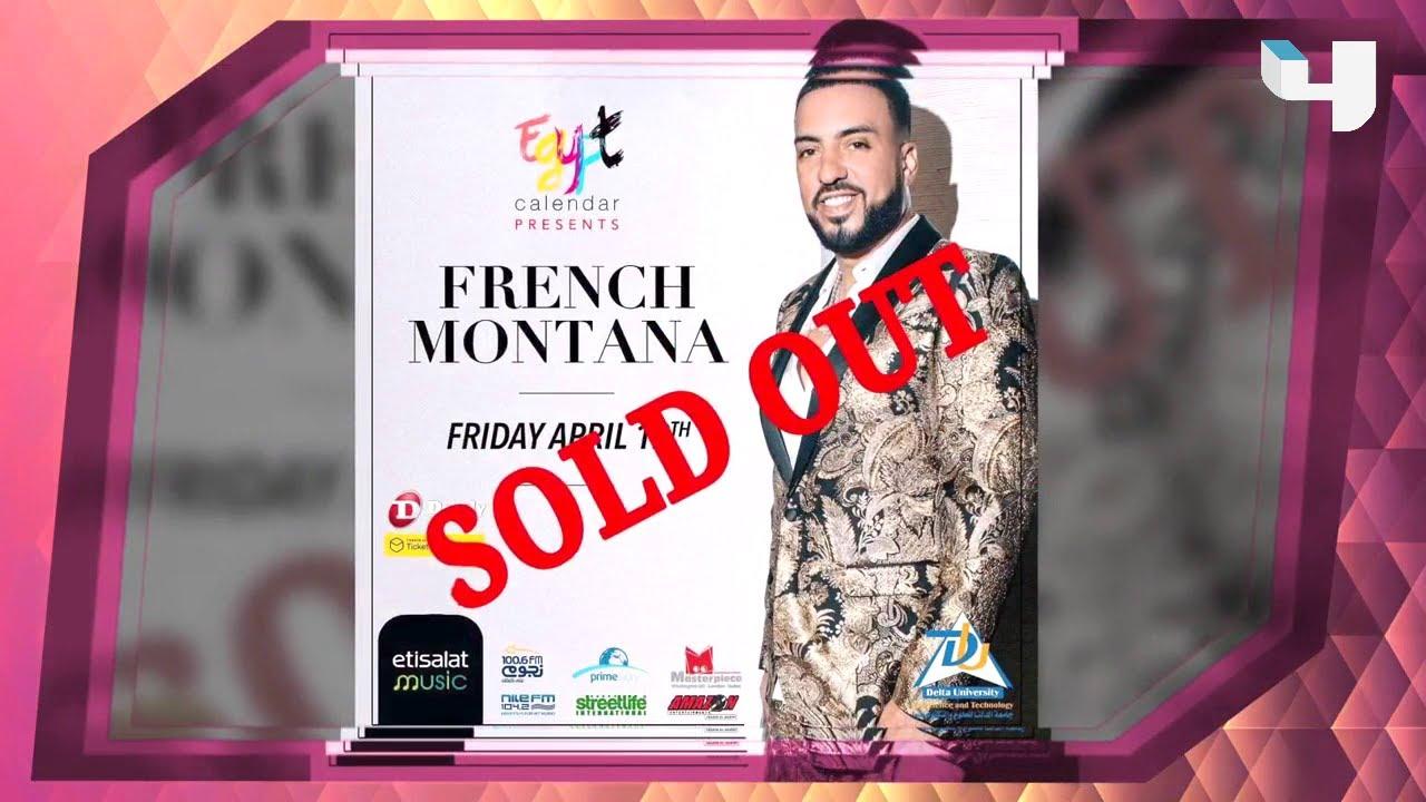 French Montana يغني في  مصر