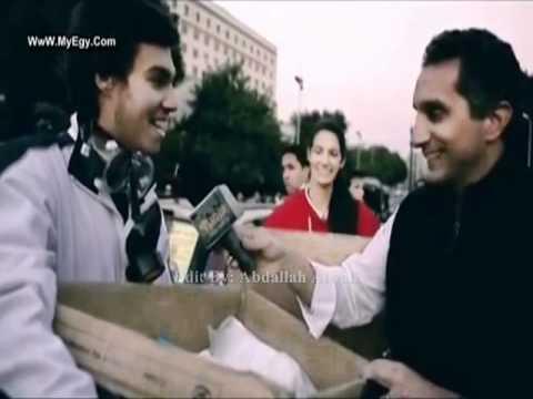 Tara Emad In Tahrir