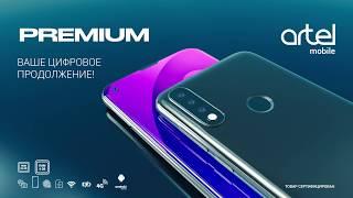 смартфон Artel Premium