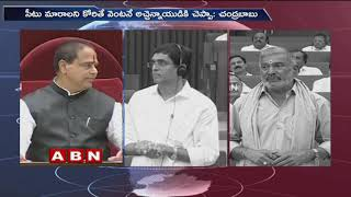 Chandrababu Vs YCP Leaders war of words in AP Assembly   Budget 2019 Latest News   ABN Telugu