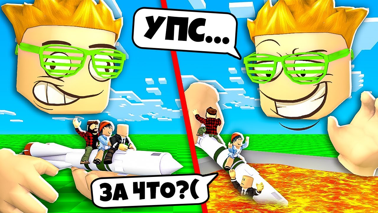 🤣 СИМУЛЯТОР БОГА В ROBLOX VR (100% ТРОЛЛИНГ)