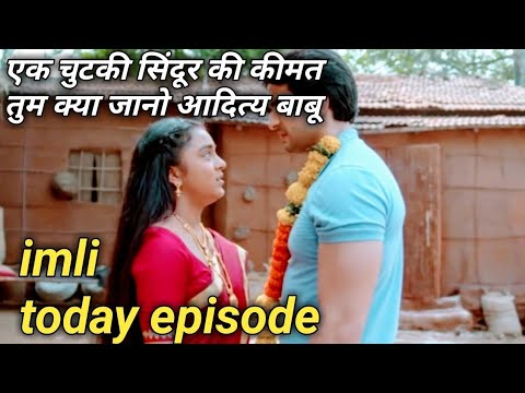 Imali Today Full Episode Star Plus Serial Imlie Imlie Today Episode 12 January 2021 Aditya Youtube This video gives today full episode update of serial imli star plus in which satyakam asked where is imli mithi crierd in grief why. imali today full episode star plus serial imlie imlie today episode 12 january 2021 aditya