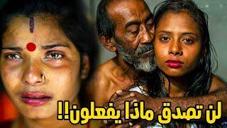 10 معلومات حول المجتمع الهندي قد تبدو غريبة..!!