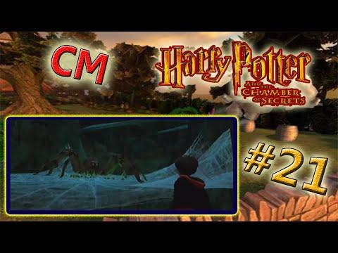 (PS2) Harry Potter e la Camera dei Segreti - Parte 21 - Aragog