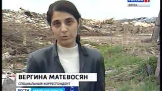 В Кирово-Чепецке горит полигон твердых бытовых отходов(ГТРК Вятка)