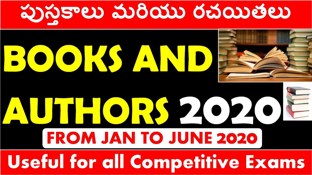 Imp Books And Authors 2020 In Telugu |last 6 months current affairs |  rrb group d | ntpc |banks|ssc