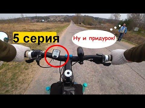 [05] Зубцов и Ржев глазами велосипедиста / одиночное велопутешествие по России