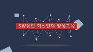 사진 없이 타이포그래피 마케팅 영상 만들기! / SW융…