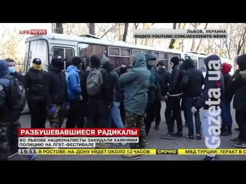 Гей-лидер Украины Владимир Кириязи представляет ГЕЙ УКРАИНА