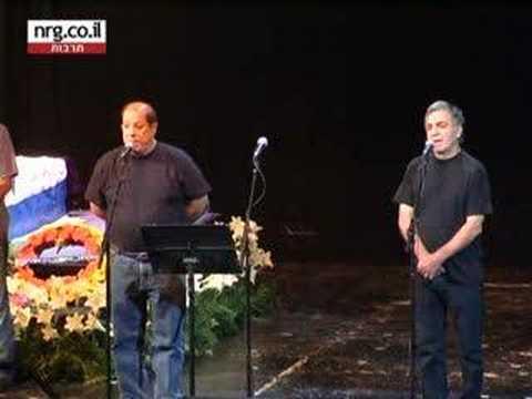 הגשש החיוור - שייקה וגברי שרים לזכרו של פולי