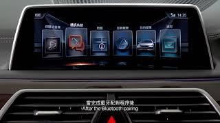 BMW i3 (2018+) - Bluetooth Pairing