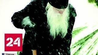 На Афоне скончался игумен Свято-Пантелеимонова русского монастыря схиархимандрит Иеремия(В Греции в возрасте 100 лет скончался игумен Свято-Пантелеимонова русского монастыря на Афоне - схиархимандр..., 2016-08-04T18:43:36.000Z)