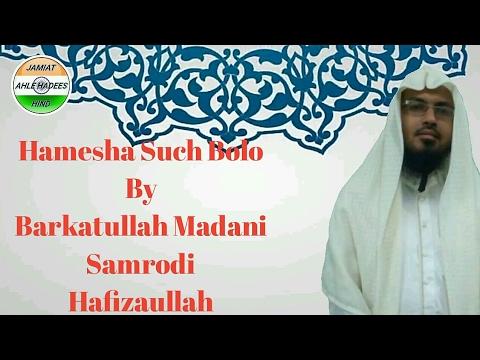 Hamesha Such Bolo.  Barkatullah Madani Samrodi Hafizahullah
