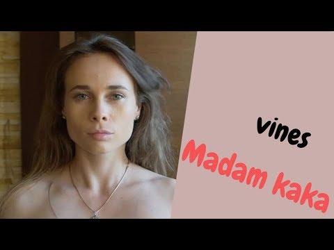 Полина Трубенкова [madam_kaka] - Подборка вайнов #3