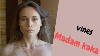 Полина Трубенкова [madam_kaka] - Подборка вайнов #4