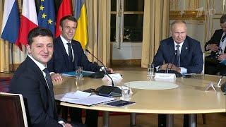 В Париже проходят переговоры лидеров