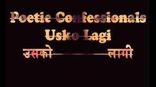 Poetic Confessionals- Usko Lagi (Re-Mastered Audio)