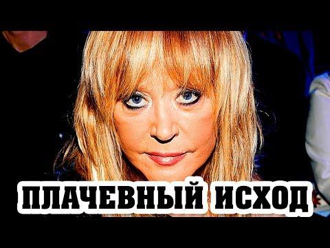 """""""Если не остановится - умрёт"""":  хирург откровенно о резко изменившемся лице Пугачевой"""