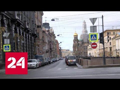 В печатных киосках Петербурга снова появились газеты - Россия 24