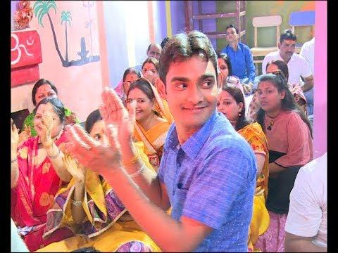 Abhishek Sharma ( Bhajan Gayak)Katihar, Mb-9470221038,7004058750