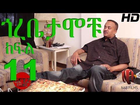 Gorebetamochu S01E11 Abuye is in love mpg