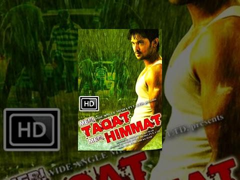 MERI TAQAT MERI HIMMAT l HD-Full Movie l Hindi Dubbed Movie 2014   Watch Free