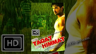 MERI TAQAT MERI HIMMAT l HD-Full Movie l Hindi Dubbed Movie 2014 | Watch Free