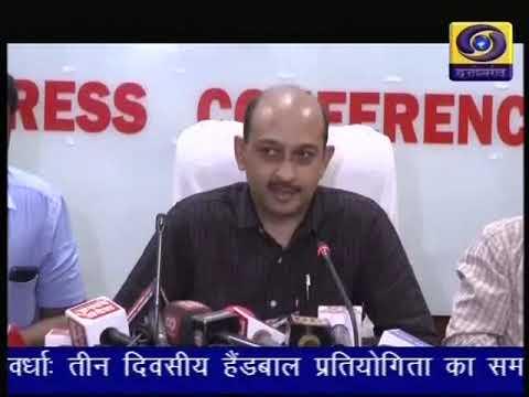 Chhattisgarh ddnews 13 10 18  Twitter @ddnewsraipur 2