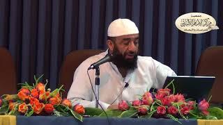 أحكام الوقف في الشريعة الإسلامية - الدرس الأول