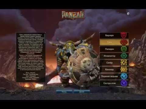 видео: Бесплатные онлайн игры  panzar ИГРАТЬ прямо сейчас!