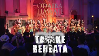 TAVAKE REREATA - ODAIBA HAWAI'I FESTIVAL 2018