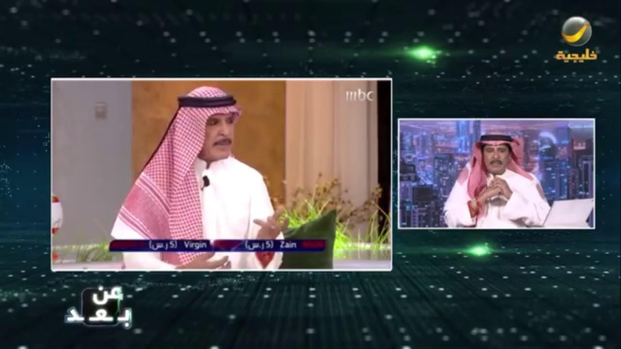 عبدالله بالخير وحديث علم النفس مع الاغا ف قناة Mbc ومع اليامي ف قناة روتانا