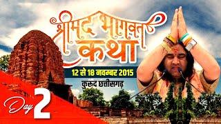 Kurud ( 13.11 2015 ) || Shrimad Bhagwat katha Day 02 || Shri Devkinandan Thakur ji Maharaj