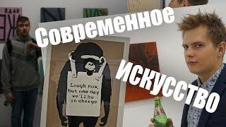 видео Афиша выставки «Бэнкси» в Москве