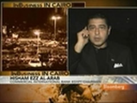 Al-Arab Says CIB Egypt Ready to Open All Branches