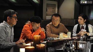 高井秀次(藤竜也)が新たな入居者として『やすらぎの郷』にやってくる...