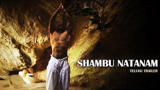 SHAMBU NATANAM - Telugu Latest Short Film Trailer 2018 | By Dinesh | Sri Krishnalayam Kreations