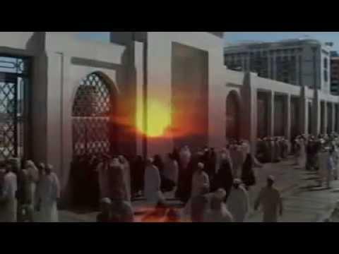 Abdurrahman Önül - Açılsında Yollar - Müziksiz İlahiler