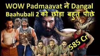 Box Office Collection of Padmaavat Movie & Secret Superstar Record Breaking China Collection 2018