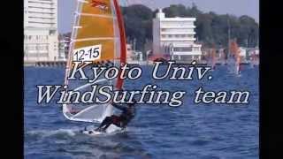 京都大学ウィンドサーフィン部2015年度PV