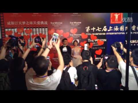 [Fanacam]140614 Rain @ 17th Shanghai International Film Festival