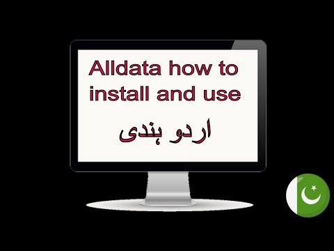 How To Install All Data