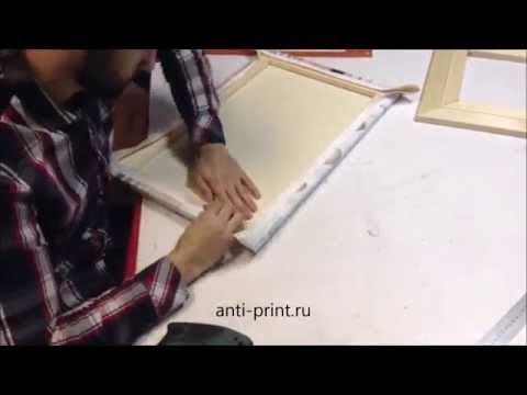 Печать на холсте. Натяжка картины на подрамник.