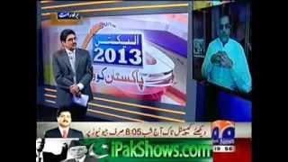 Salman Shahbaz Sharif PMLN  Anjum Aqeel Khan PMLN  Javed Hashmi PTI  Dr Tariq PMLN