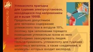 Вводный инструктаж по ПБ avi