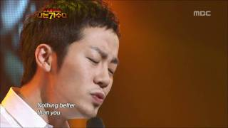 나는 가수다 - I Am A Singer #11, Jung-yup : Nothing Better - 정엽 : Nothing Better