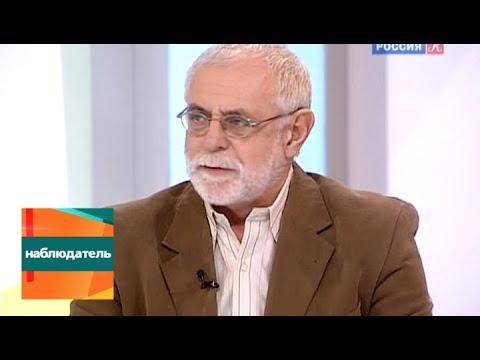 Наблюдатель. Андрей Сарабьянов и Александра Санькова. Эфир от 04.03.2015