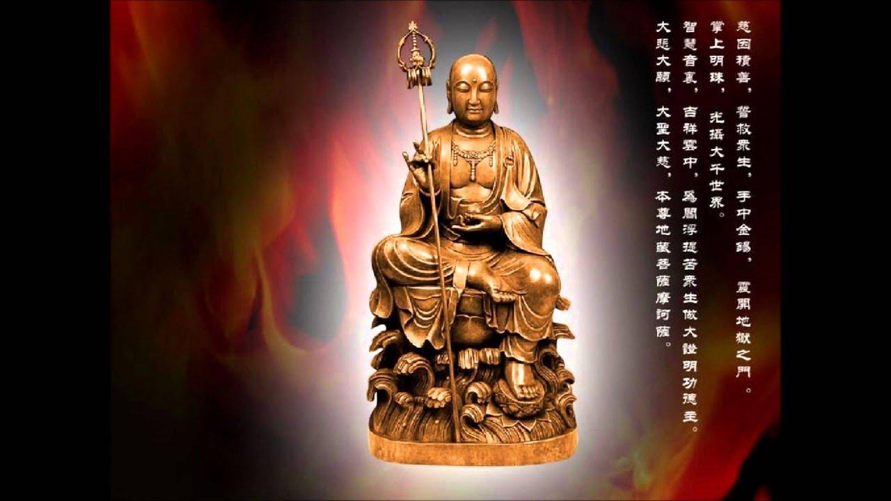 南無地藏王菩薩 ~ 男女聲唱誦 (加長版) Namo Ksitigarbha Bodhisattva