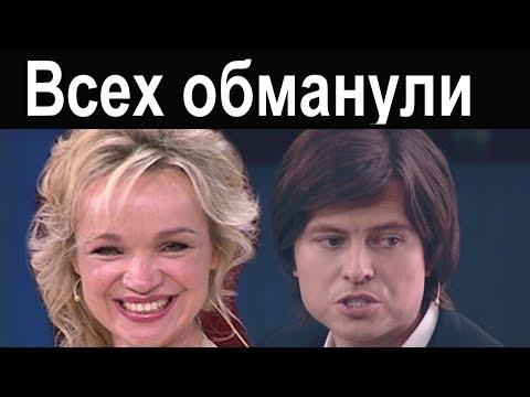 Виталина Цымбалюк Романовская информацию о расставании с Прохором Шаляпиным ! Все для Малахова
