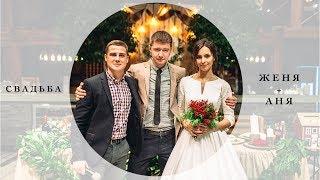 Как сделать крутую свадьбу в декабре?